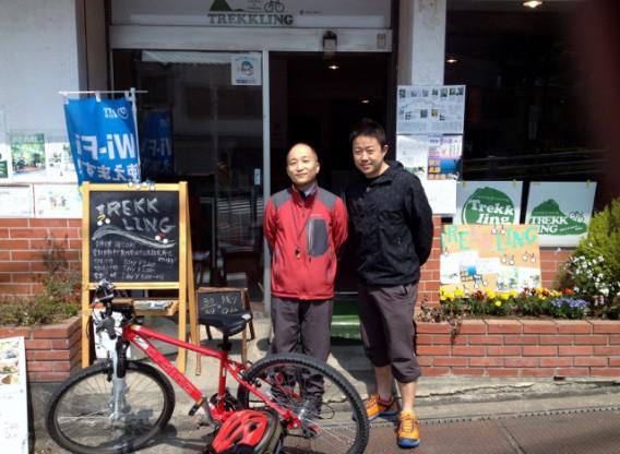 トレックリング 自転車レンタル