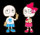 整体 キャラクター