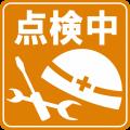 guide_88000
